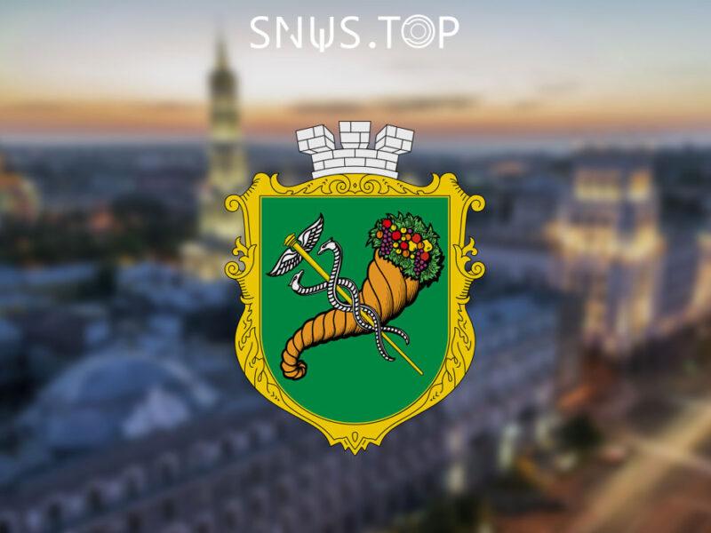 snus-kharkiv